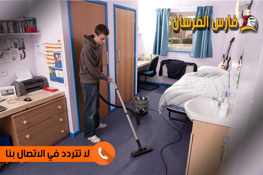تنظيف منازل براس تنورة
